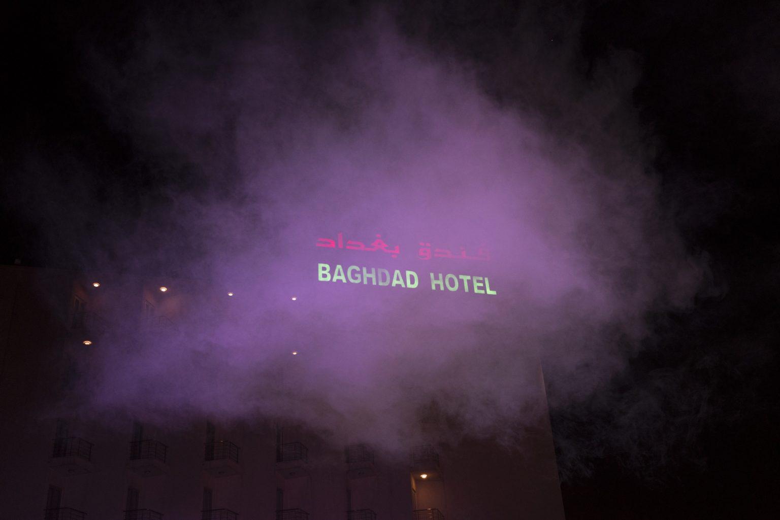 baghdad-party-hotel