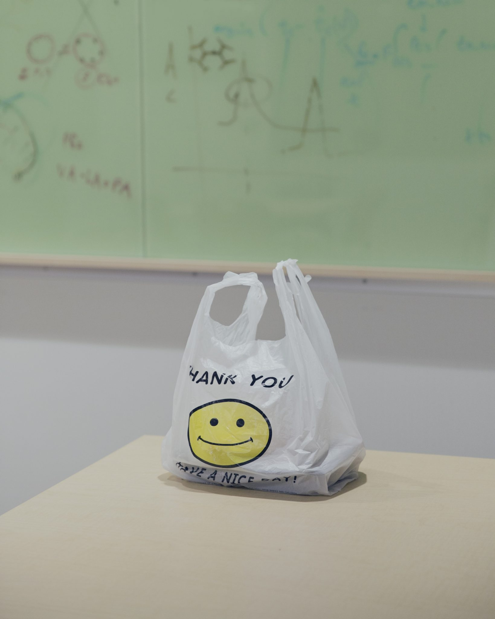 A food bag in a conference room. Massachusetts Institute of Technology, Cambridge, USA, 2017