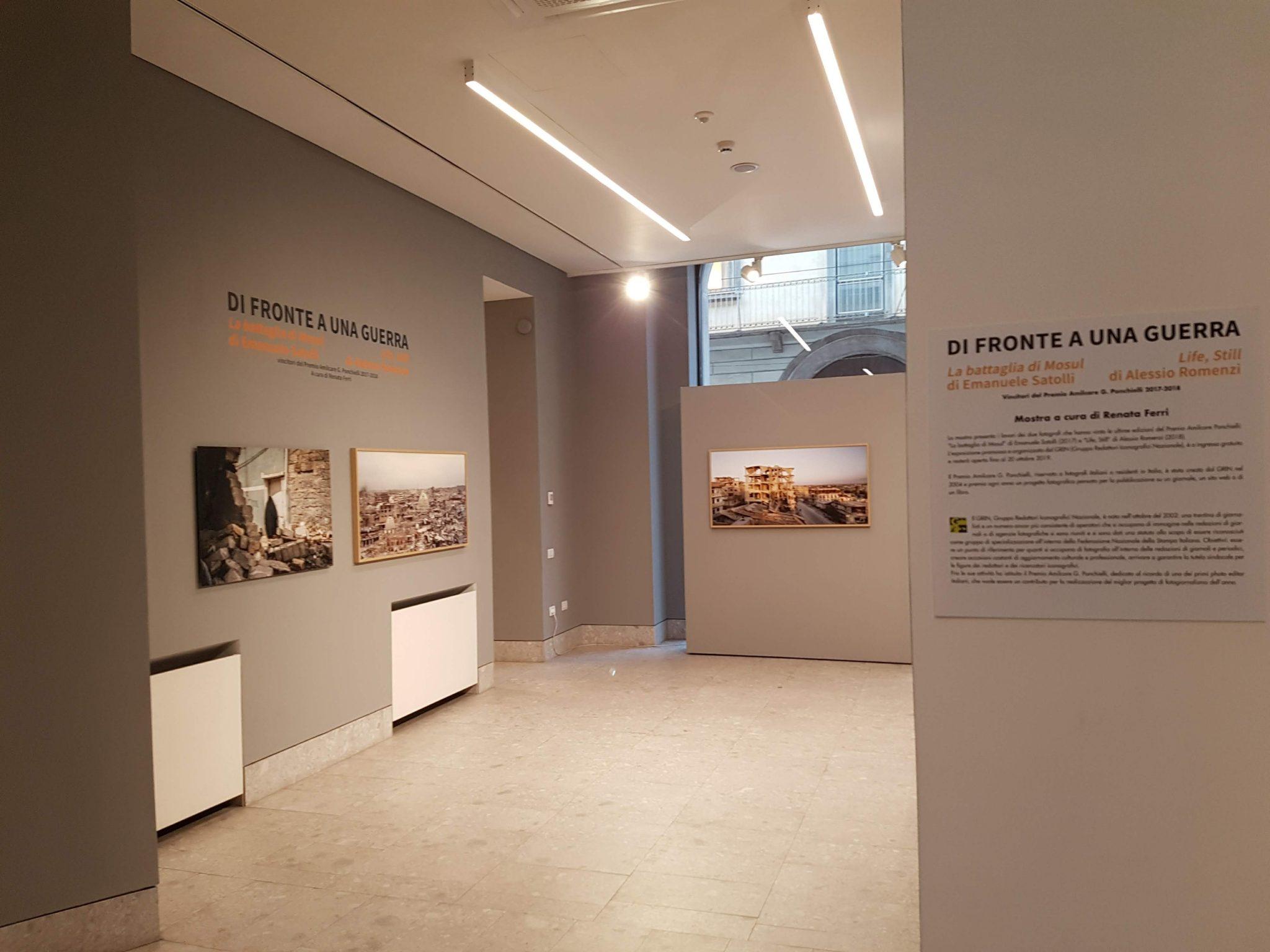 Fondazione Forma per la Fotografia. Milan, September 2019